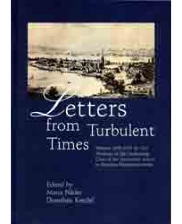 Letters from Turbulent Times