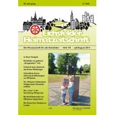 Eichsfelder Heimatzeitschrift, Heft 7/8, Juli/August 2014