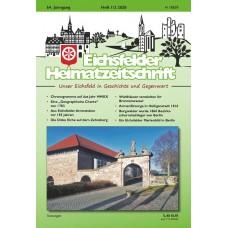 Eichsfelder Heimatzeitschrift, Heft 1-2, 2020